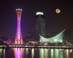 Super Moon and Kobe Night #japan #kobe