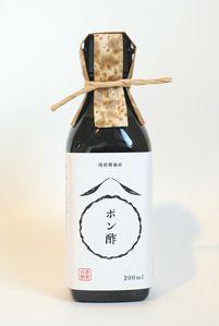 「食楽(くら)ポン酢」」株式会社浅沼醤油店