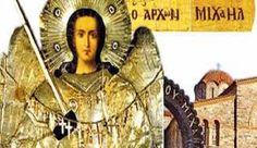 «Αρχάγγελε Κυρίου Μιχαήλ, δος ειρήνην και ευημερίαν τω Σω δούλω (όνομα). Αρχάγγελε Κυρίου Μιχαήλ, των δαιμόνων μαχητά, πολέμησον τους εχθρούς τους πολεμούντας με, ποίησον αυτούς ώσπερ αμνούς και απόστρεψον αυτούς ως ο άνεμος την κόνιν. Ω Μέγα Alter, Religion, Princess Zelda, Wonder Woman, Superhero, Artwork, Fictional Characters, Philosophy, Art Work