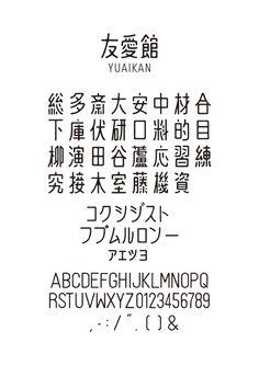 Typography Layout, Typography Letters, Graphic Design Typography, Lettering, Logo Word, Typography Poster, Word Design, Type Design, Sleep Logo