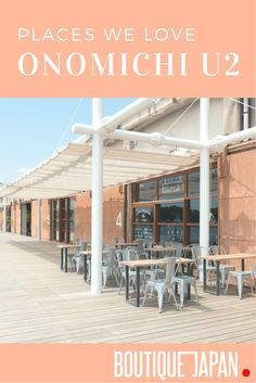 Onomichi is one of Japan's newest design destinations, thanks to the innovative Onomichi U2 warehouse, Hotel Cycle, the luxurious Minato no Yado and more.