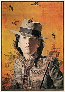 Kenji Sawada by Tadanori Yokoo Pop Art Design, Graphic Design, Tadanori Yokoo, Blake Steven, Create Collage, Psychedelic Rock, Julie, Art For Art Sake, Fantastic Art
