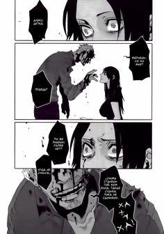 Чтение манги БАНДИДОС 2 - 7 - самые свежие переводы. Read manga online! - AdultManga.ru