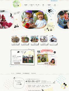 保育園のHP Cute Website, Website Layout, Web Layout, Layout Design, Kids Graphic Design, Web Japan, Sketch Style, Kids Sites, Kids Web