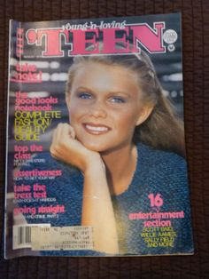 August 1979 cover with Tina Tyson