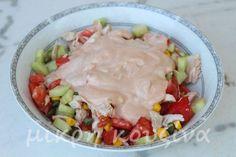 Εύκολη κοτοσαλάτα με ελαφριά σάλτσα γιαουρτιού