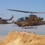 Israel Air Force helicopters.