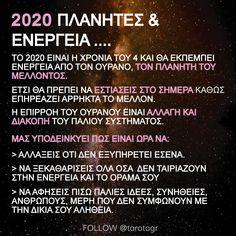 Αστρολογικές Προβλέψεις Το Ταρωτώ Μαντικές Τέχνες με επικεφαλή το Μέντιουμ Άρη σας παρουσιάζουν μοναδικές δημιουργίες με αστρολογικές συμβουλές και χαρακτηριστικά για όλα ταν ζώδια.  Πρωτότυπες εικαστικές δημιουργίες για τον κάθε ένα που ασχολείται και τον ενδιαφέρει η αστρολογία. Ταρωτώ Μαντικές Τέχνες Μέντιουμ Άρης Το καλύτερο και πιο αξιόπιστο Μέντιουμ στην Αθήνα που κάνει την διαφορά μέσα σε έναν χώρο που είναι γεμάτο γραφικότητα με παντελή έλλειψη αισθητικής! Kai, Weather, Weather Crafts, Chicken