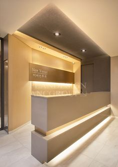 Excellent front desk guided reading level on this favorite site Hospital Reception, Lobby Reception, Reception Counter, Dental Office Design, Home Office Design, Plano Hotel, Men's Home Offices, Reception Desk Design, Modern Reception Desk