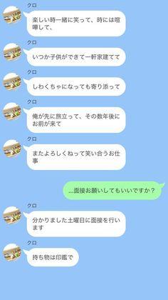 まりぃ(@asos_m)さん / Twitter Haikyuu, Twitter