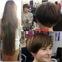Long Hair Cut Short, Short Hair Styles, Before And After Haircut, Beauty Makeup, Hair Beauty, Bald Hair, Rapunzel Hair, Super Long Hair, Beautiful Long Hair
