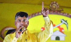 I was first to support Telangana: Naidu Read complete story click here http://www.thehansindia.com/posts/index/2015-04-24/I-was-first-to-support-Telangana-Naidu-146449
