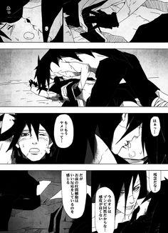 【マダオビ】夫婦戦争  Madara x Obito . うちはマダラ x うちはオビト yaoi