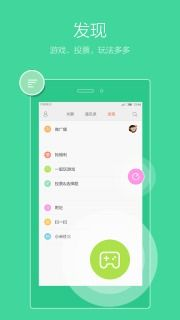 Download free MiTalk Messenger Free Apps free mobile software.MiTalk Messenger is the fastest and one of the most popular mobile social applications in the market. It is totally free and cross-platform! It currently supports English and Chinese