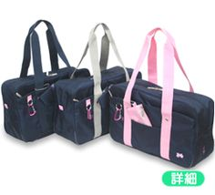 Nylon japanese school bag with key ring and mini wallet on front Japanese School Bag, Japanese Bag, Japanese Uniform, Uniform Shop, Jansport, School Bags, Other Accessories, Maid, Chibi