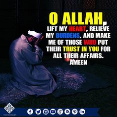 Things don't always workout as planned, because Allah knows what we do not. Alhamdulilah it is all for your good. Don't be sad. Islamic Online University, All About Islam, Knowledge And Wisdom, Imam Ali, Allah Islam, Islam Religion, Alhamdulillah, Higher Education, Islamic Quotes