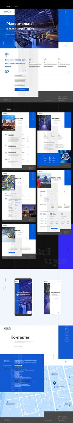Volta - introduction of innovations on Behance