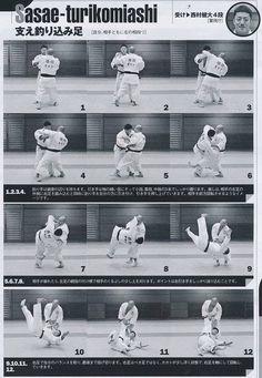 支え釣り込み足 Sasae Tsurikomiashi Jiu Jitsu, Judo Throws, Marshal Arts, Martial Arts Techniques, Martial Arts Workout, Mma Training, Combat Sport, Aikido, Dojo