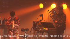 くるり 「THE PIER LIVE」ダイジェスト / Quruli 「THE PIER LIVE」Digest