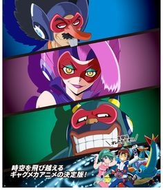 Time Bokan 24 TV Anime Gets 2nd Season