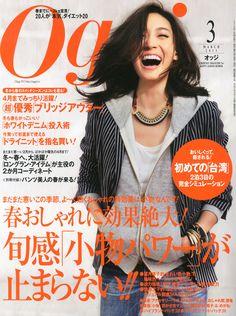 Oggi (オッジ) 2013年 03月号 [雑誌]【楽天ブックス】