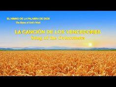 El himno de la palabra de Dios La canción de los Vencedores | Iglesia de Dios Todopoderoso | Evangelio del Descenso del Reino #Reino  #Salvado  #Creador