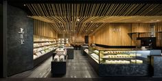 kengo kuma covers jugetsudo kabukiza tearoom in bamboo - designboom Japan Architecture, Bamboo Architecture, Contemporary Architecture, Interior Architecture, Kengo Kuma, Japan Interior, Interior Shop, Interior Design, Cafe Design
