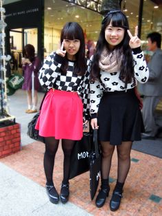 Osaka - Streetsstyle - Japanese Street fashion