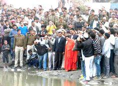 Government Launches Ganga Gram Yojana