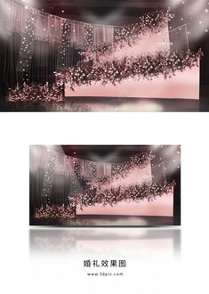 Pink wedding pre function zone photo zone renderings Reception Stage Decor, Wedding Stage Decorations, Event Decor, Pink Purple Wedding, Photo Zone, Wedding Background, Minimalist Wedding, Wedding Designs, Real Weddings