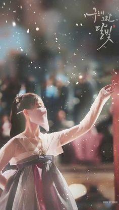Kim Yoo Jung in the drama Moonlight drawn by clouds Korean Actresses, Korean Actors, Actors & Actresses, Kim Yoo Jung, My Shy Boss, Park Bogum, Prince Héritier, Moorim School, Moonlight Drawn By Clouds