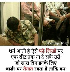 Motivational Picture Quotes, Inspirational Quotes In Hindi, Hindi Quotes, Qoutes, Career Finder, Taunting Quotes, Indian Army Special Forces, Indian Army Quotes, Indian Army Wallpapers