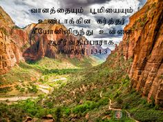 Tamil Bible, Bible Quotes, Mount Rushmore, Verses, Mountains, Travel, Mens Fashion, Moda Masculina, Viajes