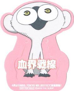 アニメジャパン2015 血界戦線 ソニック ソニックリップ 新品即決_画像1