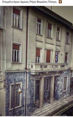 Επιμελητήριο Πάτρας-Greece (KT)