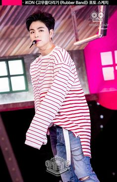 Ju-ne - IKON 아이콘 Junhoe 준회 Goo Junhoe 구준회 Yg Entertainment, Bobby, Koo Jun Hoe, Ikon Debut, Ikon Kpop, Kim Hanbin, My Wife Is, Korean Star, Korean Bands