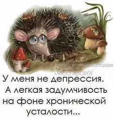 Раиса Василенко