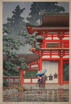 Artwork by Kawase Hasui, one of the most influential Japanese artists of the late centuries Japanese Artwork, Japanese Painting, Japanese Prints, Japan Illustration, Japon Tokyo, Hokusai, Art Chinois, Art Asiatique, Art Japonais