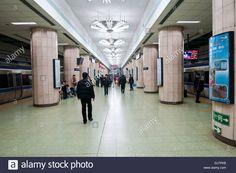 Beijing Subway, Brutalist, Temple, Basketball Court, Temples