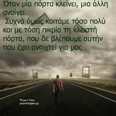 Greek Quotes, Carpe Diem, Picture Quotes, Wise Words, Health Tips, Jokes, Letters, Motivation, Sayings