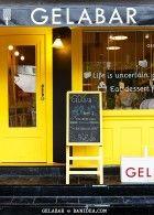 รีวิวร้าน Gelabar นิมาน ซอย 7