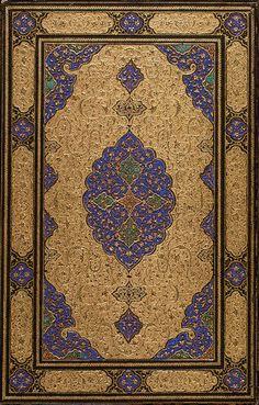 book binding 16s safavid.