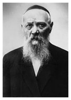 Rabbi Levi Yitzchok ben Rabbi Boruch Schneur Schneerson.