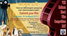 """Kolkata: The Rashtriya Swayamsevak Sangh (RSS) will organise a short film festival in Kolkata next month. Increasing public awareness of Hindutva, the cornerstone of Indian ethos, will be """"a key objective,"""" RSS sources told The Hindu.. The aim is mainly to promote nationalism in West..."""