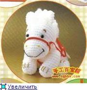 FREE Horse Amigurumi Crochet (Chart) Pattern and Tutorial