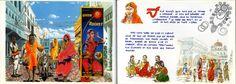 """A Puskar, premier voyage en Inde en 1997. Extrait de """"Carnet d'Inde""""."""