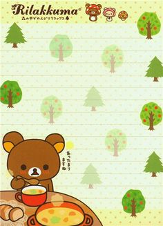 Rilakkuma Bear Memo Pad by San-X Japan kawaii - Memo Pads - Stationery - kawaii…