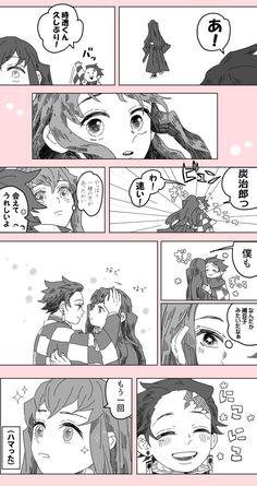 Muichiro x tanjiro Slayer Meme, Demon Slayer, Manga Anime, Anime Art, Anime Angel, Anime Demon, Sun Projects, Voltron Ships, Demon Hunter