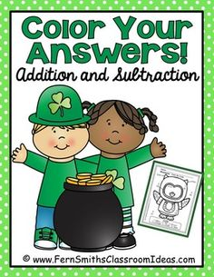 50% Off for the First Two Days! St. Patrick's Day Fun! Basic Addition and Subtraction Facts - Color Your Answers Printables! TEN printables and TEN answer keys for basic subtraction facts with a FUN St. Patrick's Day Theme! #TPT $Paid