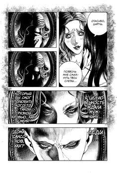 Чтение манги Безвинный: Помада 2 - 11 Происхождение багряного рода - самые свежие переводы. Read manga online! - MintManga.com